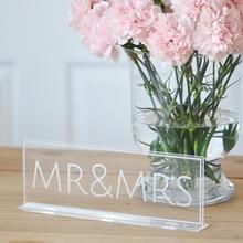 Mr& Mrs акриловая Свадебная вывеска, свадебные украшения, отдельно стоящая вывеска для стола