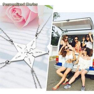 Индивидуальное ожерелье с подвеской из нержавеющей стали, подарок для лучших друзей, сестер, братьев, ожерелье BFF