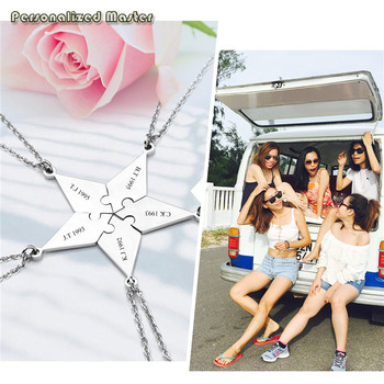 Personalized Master Customized Stainless Steel Pendant Necklace Puzzle Piece gift for Best Friends Sisters Brothers BFF