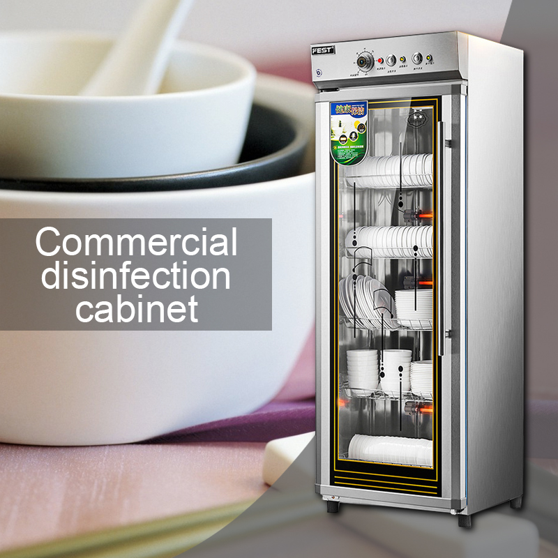 220V Ozone Disinfection Cabinet Commercial Vertical Stainless Steel Hotel Canteen Tableware Disinfection Cupboard