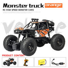 RC Cars 4WD 2.4GHz climbing Car 4x4 Double Motors Car Remote Control Model Off-Road Vehicle Toy kids Radio controlled technics yellow pickup radio remote control off road vehicle 2in1 block transformation assemblage model legoeinglys brick rc toy