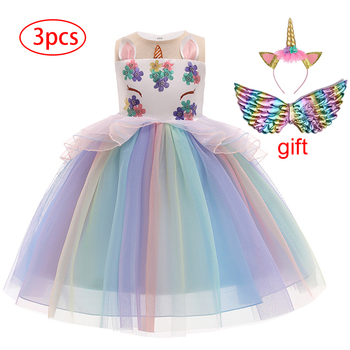 Girl's Unicorn Dress with Headband and Wings 3 Pcs Set 3