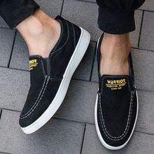 Холщовые кроссовки мужские лоферы легкая спортивная обувь для