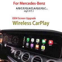 Smart Apple Wireless Carplay Interface Box For Mercedes Ntg5.0 Class A B C CLS CLA GLS GLA GLC GLE CarPlay Module GPS Navigation