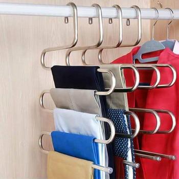 Multi-functional S-type trouser rack stainless steel multi-layer trouser rack traceless adult trouser hanger 2