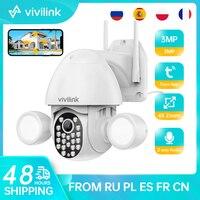 VKN130 3MP de PTZ Wifi IP Cámara al aire libre 4X Zoom Digital AI detección de movimiento reflector de 2 vías de Audio seguridad Domo Tuya Cámara