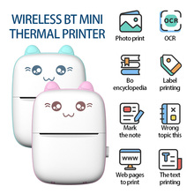 Imprimante thermique portative BT 203dpi Photo étiquette mémo mauvaise Question impression Mini impression thermique Bluetooth pour iPhone Android