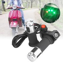 1 пара Электрический велосипед Thumb дроссельная заслонка ЖК-дисплей цифровой аккумулятор напряжение переключатель питания для электромобиля электровелосипеда