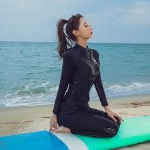 Высококачественный Женский купальник с длинным рукавом топ мягкой