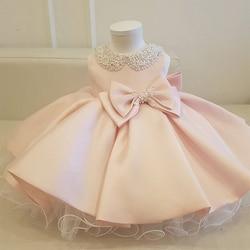 2021 trajes vestido 1st vestido de aniversário para bebê menina recém-nascido cerimônia princesa vestido de festa e casamento 3 2 vestidos de 1 ano