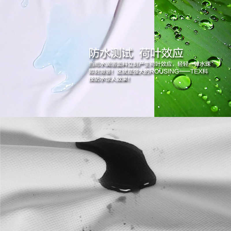 Einfarbig kurzarm Top rundhals T-shirt männer frauen outdoor sport T-shirt atmungsaktiv anti-fouling wasserdichte Sport hemd