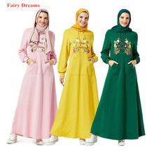 Women Abaya Pakistan Dubai Turkey Turkish Islamic Clothing Green Pink Yellow Embroidery Sweater Hoodies Kaftan Robe Muslim Dress(China)