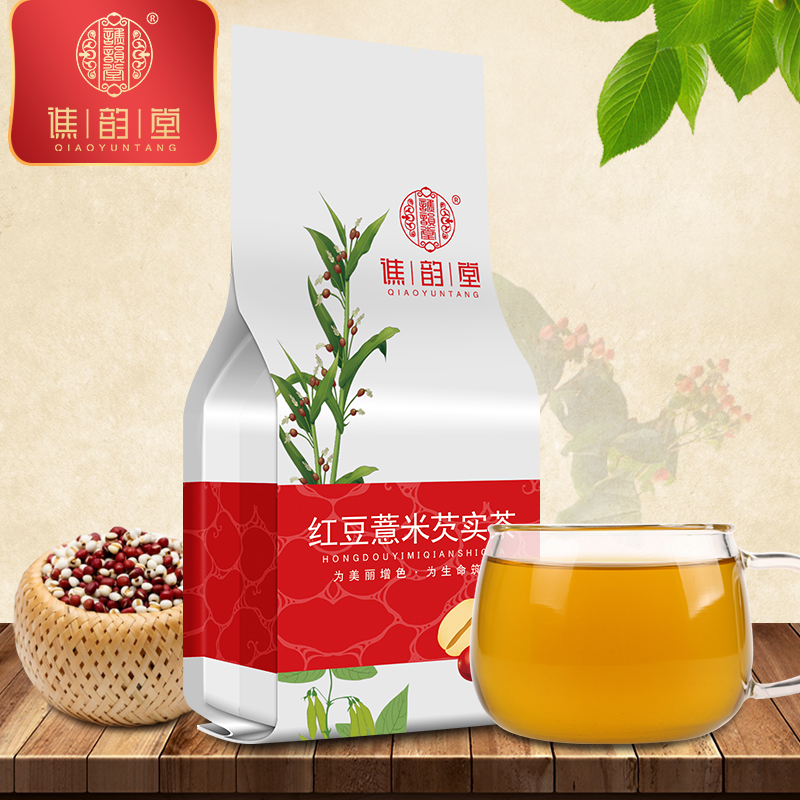 Tea Set China Tea Red Bean And Job's Tears Diamond Painting Xiaomi Kitchen Garden Mascarillas Hookah Bag Knife Wall Stickers 1