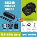 Bafang мотор BBS02B BBS02 750W BBS01B BBS01 250 Вт BBSHD BBS03 1000 Вт середине приводной двигатель комплект для переоборудования электрического велосипеда литий Ба...