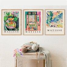 アンリ · マティスレトロポスターとプリント抽象風景壁の芸術のヴィンテージキャンバスの絵画の写真リビングルームのホームインテリア