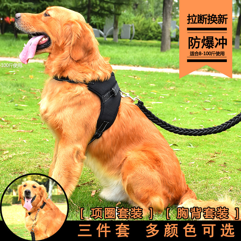 Dog Golden Retriever Lanyard Dog Chain Small Medium Large Dog Suspender Strap Traction Back Type Chest Neck Ring Chinlon Dog