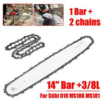 14 Inch Bar +3/8L 2Pcs Chains Fit For Stihl 018 Ms180 Ms181 Chainsaws Chain Saw