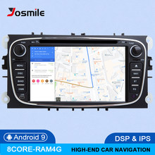 IPS DSP 8 rdzeń 4G 64G 2 din Android 9 Radio samochodowe dla Ford Focus 2 3 mk2 Mondeo 4 Kuga Fiesta transit connect S-MAXC-MAX Multimedia(China)