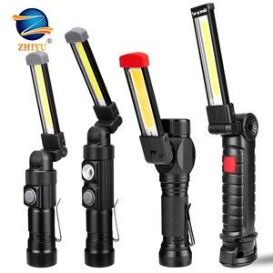 Tragbare 5 Modus COB Taschenlampe Taschenlampe USB Aufladbare Arbeit Licht Magnetische COB Lanterna Hängen Haken Lampe für Outdoor Camping