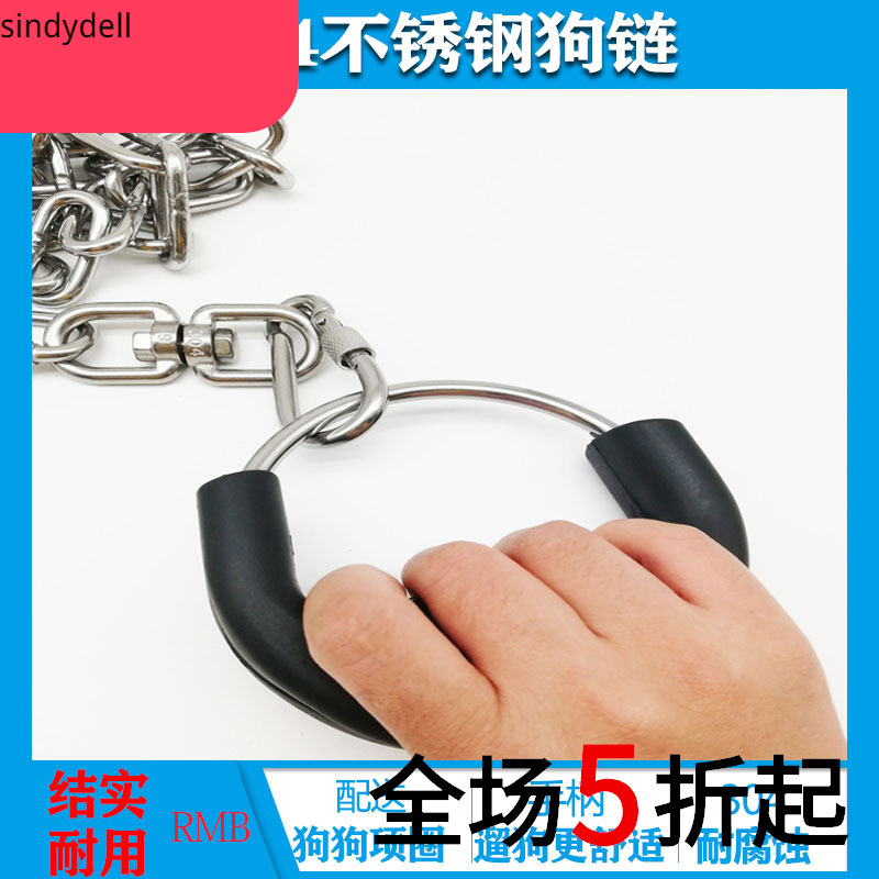 Stainless Steel Small Dogs Dog Chain Rough Lengthen Bulldog Iron Chain Bite Lanyard Anti-Large Home Traction Belt Medium