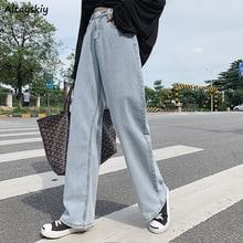 ارتفاع الخصر الجينز النساء حجم كبير 5xl الشارع نمط الكورية موضة كامل طول ضئيلة المرأة أزياء نوفا واسعة الساق بنطلون أنيق