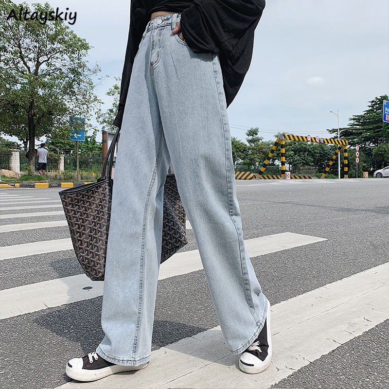 High Waist Jeans Women Plus Size 5xl Street Style Korean Fashion Full Length Slim Womens Fashionnova Wide Leg Trousers Stylish