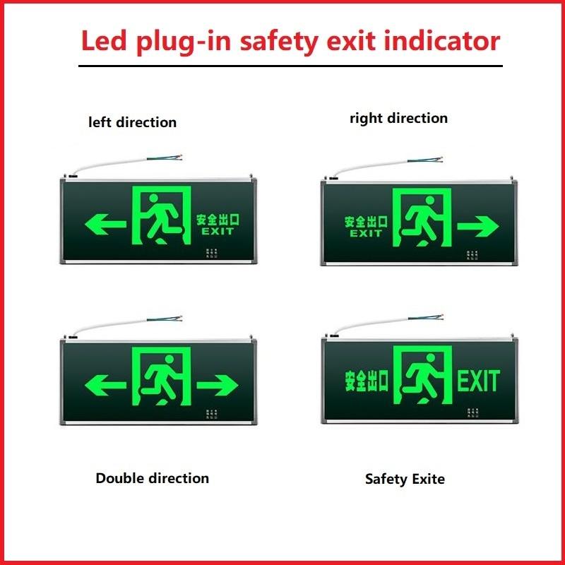 Supermarket Corridor Office Fire Emergency Light LED Plug-in Safety Exit Sign Evacuation Warning Logo Indicator