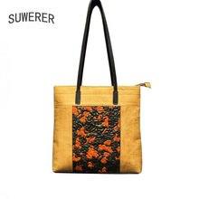 Suwerer женская кожаная сумка известного бренда модная из натуральной