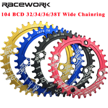 104 BCD Bicycle Chainring Round Narrow Wide MTB Mountain Bike 32T 34T 36T 38T Crankset Tooth Plate Parts