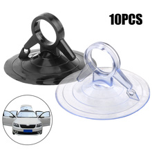 10 PCS Car Sunshade Suction Cup Strong pull ring dovetail suction cup PVC Material 45mm Diameter Automotive Interior