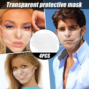 Διαφανείς Μάσκες Προστασίας Προσώπου Αόρατες Μάσκες Προστασίας Προσώπου Ενηλίκων 4τμχ