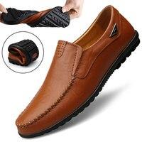 Туфли мужские из натуральной кожи эластичные  дышащие 1