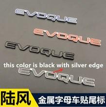 EVOQUE логотип 3D металлический хвост эмблемы Авто снаружи задняя сторона Turbo Автомобильная наклейка «Доберман» для мы являемся профессиональ...