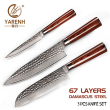 YARENH 3 Pcs 부엌 칼 세트, 일본 다마스커스 강철 요리사 칼 세트, Pakka 나무 손잡이, 선물 상자를 가진 예리한 요리 공구