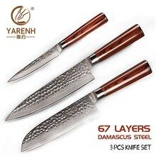 Yarenh 3本の包丁セット、日本ダマスカス鋼シェフナイフセット、pakka木製ハンドル、シャープ調理ツールギフトボックス