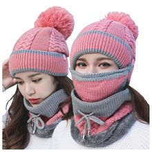 Модная вязаная шапка маска 2020 нагрудник Женская осенне зимняя