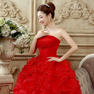 Image 4 - Ruched Strapless Quinceanera Dress With Beaded Bodice Vestido 15 Anos Vestido De Debutante