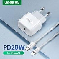 UGREEN-cargador USB tipo C de 20W para móvil, dispositivo de carga rápida para iPhone 12 y 11, Samsung S10 y Xiaomi