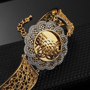 Image 3 - Vintage Gold Color Flower Wide Cuff Bangle Muslim Islam Wedding Gift Middle East Jewelry Bracelets Arab Allah Bracelet