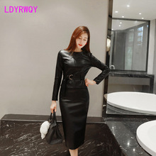2019 autumn new fashion ladies simple PU leather repair shirt + high waist skirt long sleeve suit