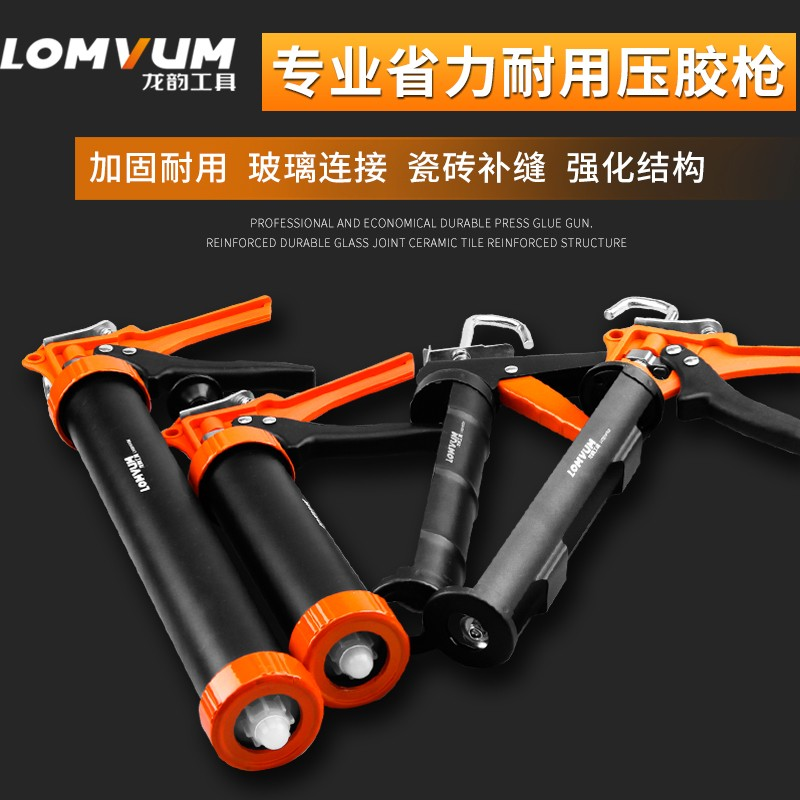Longyun Glass Gun General Type Hand-operated Industrial Gun Sealant Gun Sealant for Home Pressure Gun