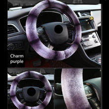New Car Steering Wheel Cover Imitation Rabbit Plush Winter Universal Products Warm Hand Feel Comfortable Non-Slip