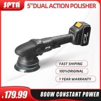 SPTA 21V Cordless Car Polisher 15mm Orbit 2000 4500rpm Variable Speed Polishing Machine With 2 4000Ahm Battery For Car Plishing