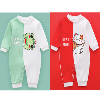 1/2Piece Rompers Newborn Cartoon Bodysuit Cotton Soft Baby Boys Fall Clothes Toddler Girl Cute Jumpsuit 0-2Years Child Clothing - AT20131-set12, 24M