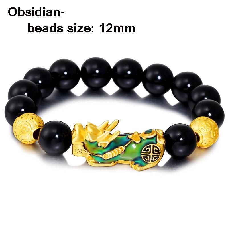 Obsidian- 12mm