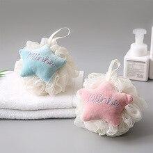 Bath cartoon star shape bath flower bath ball large bath towel bath flower bath bubble bath ball