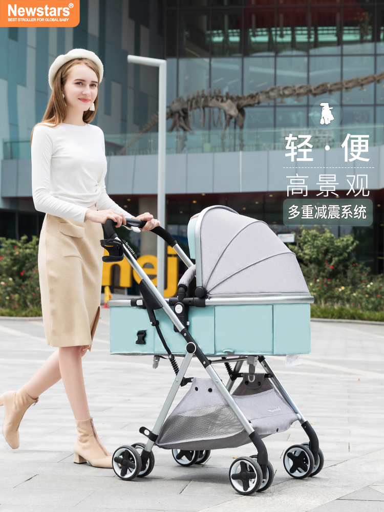Baby stroller lightweight high landscape can sit lie folded two-way shock baby stroller baby stroller 0-3 Years old