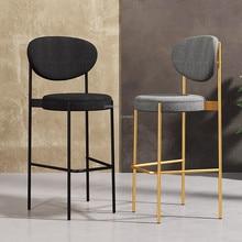 Bar Chair Stool Dining-Room Nordic Modern Furniture Iron Backrest Cafe High-Bar Golden