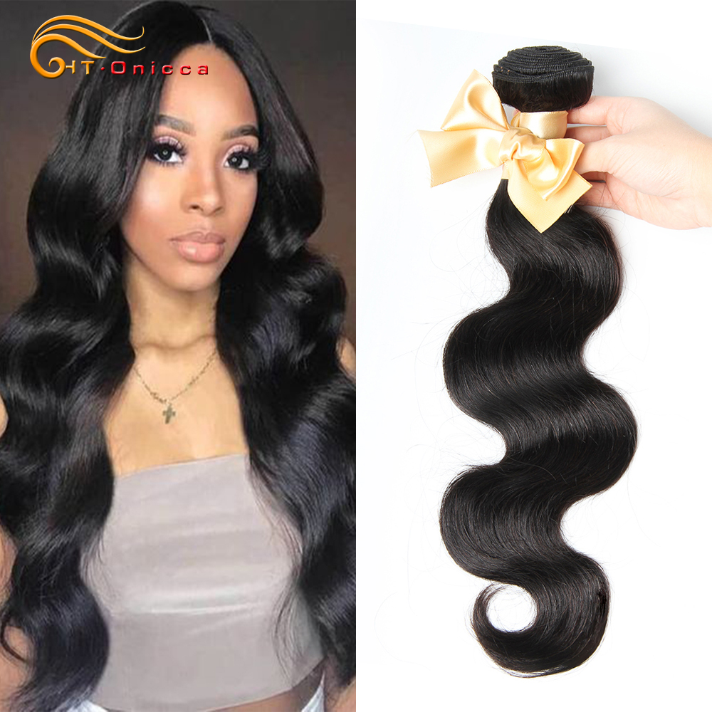 Brazilian Body Wave Bundles Human Hair Extensions 1 3 4 Bundle Deals 100% Human Hair Weave Natural Color Remy Hair Bundles