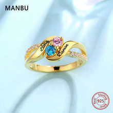 MANBU Trendy Personalized customization rings for women Engraved 2 name and birthstone Rings S925 fashion Jewelry forlover gift